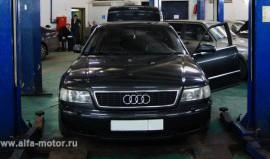 Audi-300x159